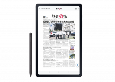 CMG-LTE-Tablet-new